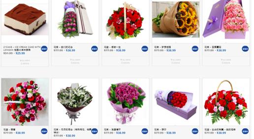 不一样的春节,海外游子送礼不一样的关怀_图1-7
