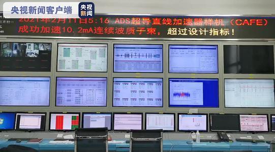 中国科学团队刷新世界记录_图1-3