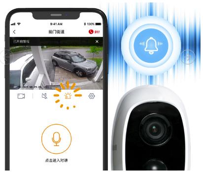 【好物推荐】iTalkBB Aijia家庭智能安防摄像头 价廉也可物美_图1-11