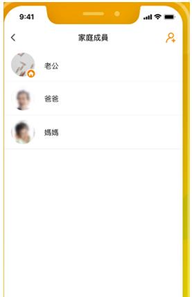 【好物推荐】iTalkBB Aijia家庭智能安防摄像头 价廉也可物美_图1-9