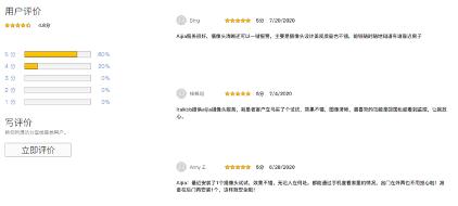 【好物推荐】iTalkBB Aijia家庭智能安防摄像头 价廉也可物美_图1-18