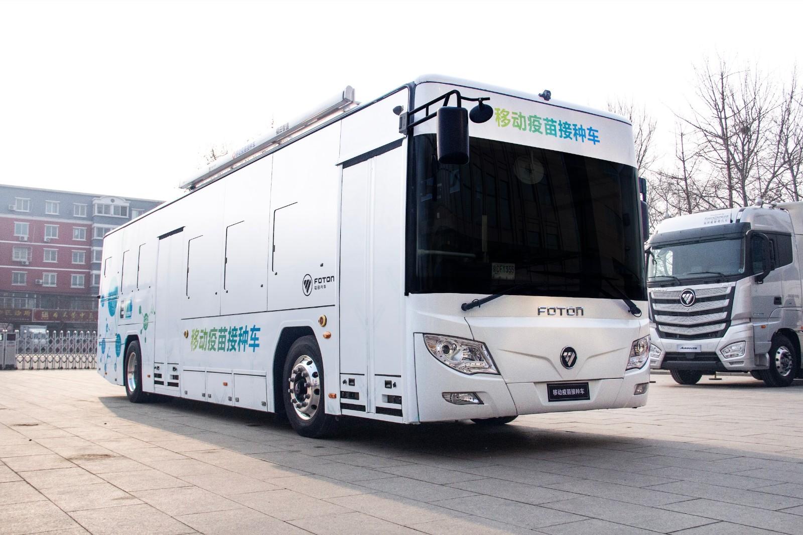 上门打疫苗!首款移动疫苗接种车将在北京投用_图1-1