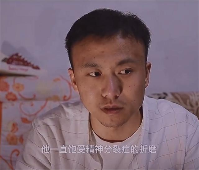 《我的滑板鞋》原唱庞麦郎被曝患精神分裂症送医_图1-1