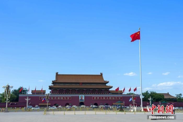 50句话!看2021两会如何改变中国人的生活_图1-5