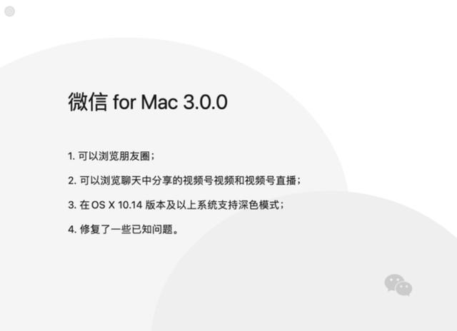 微信再更新 电脑也可以看朋友圈_图1-3