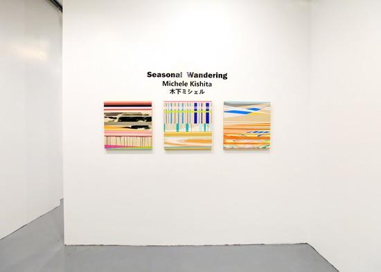 旅日美籍艺术家木下美知得个展 <游·季> 于Crossing Art 艺术中心开幕_图1-4