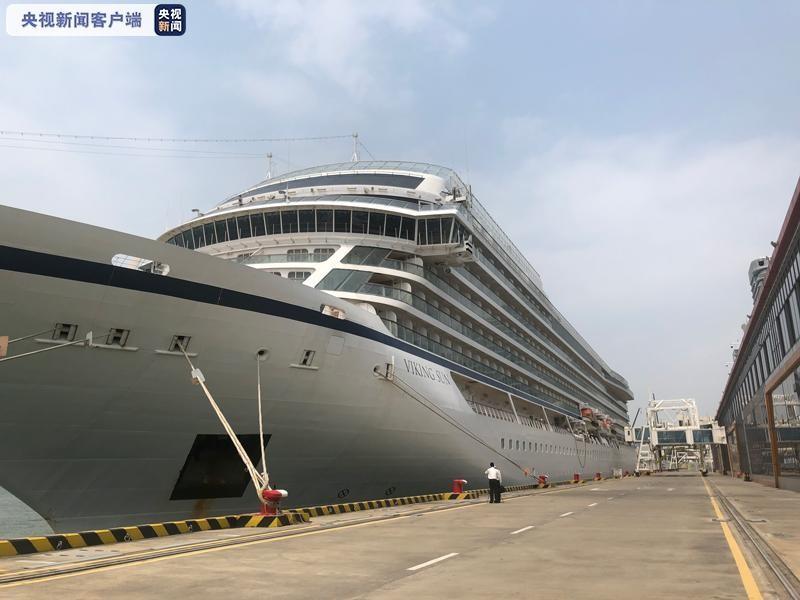 首艘入籍中国的高端远洋邮轮正式入境_图1-1