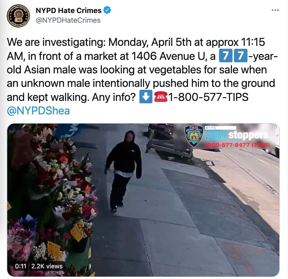 纽约布鲁克林77岁亚裔老人被无辜推倒 疑似又一起亚裔仇恨犯罪_图1-4