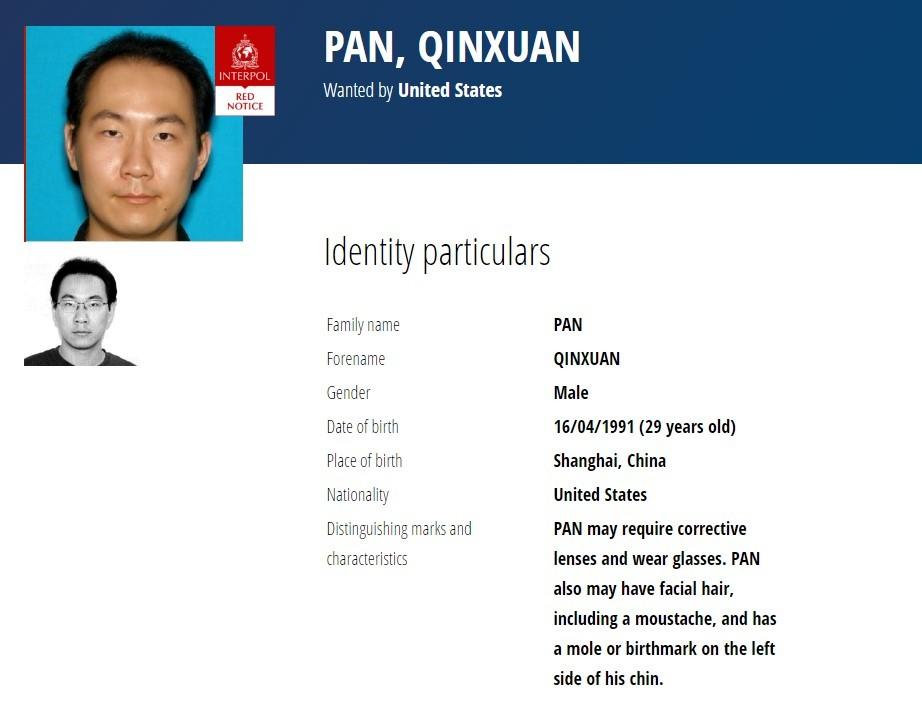 耶鲁华裔研究生命案嫌犯仍在逃 国际刑警组织发通缉令_图1-1