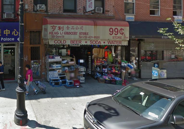 """曼哈顿华埠一亚裔女子遭袭 嫌犯大骂""""移民""""_图1-1"""