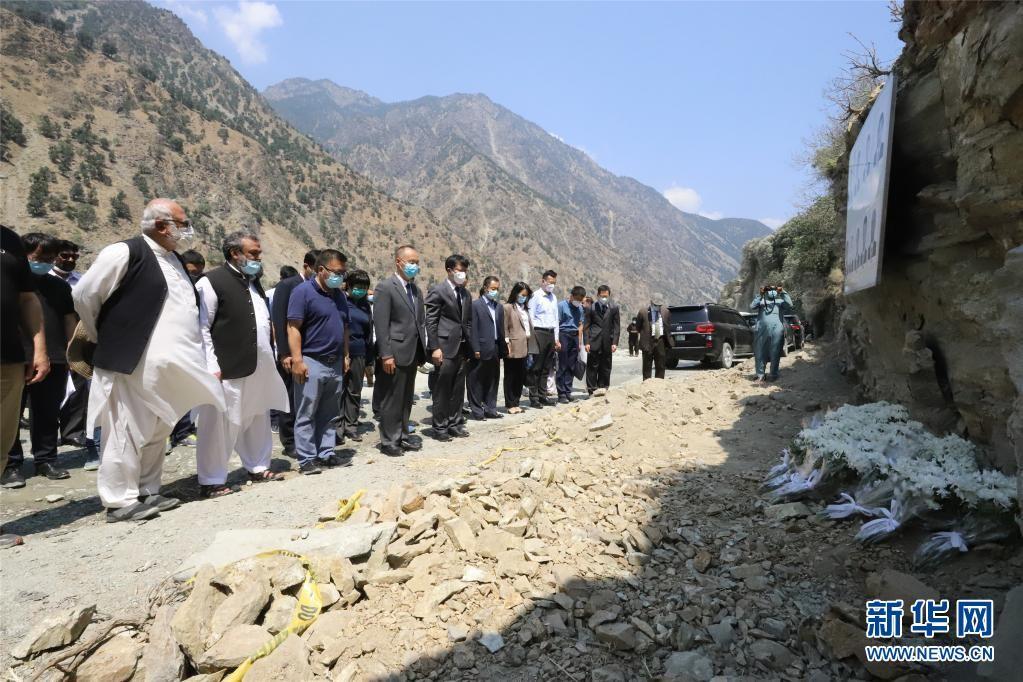 中国赴巴基斯坦跨部门联合工作组吊唁遇难同胞
