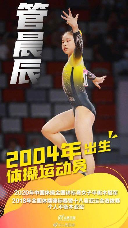 """中国""""00后""""将抵达奥运战场 这些小将是隐藏大神"""