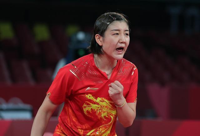 乒乓球女团中国3:0完胜德国进决赛 将与日本争冠