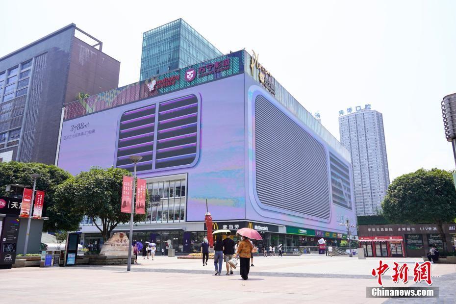 """重庆连发高温预警 街头现""""巨型空调""""为市民""""降温"""""""