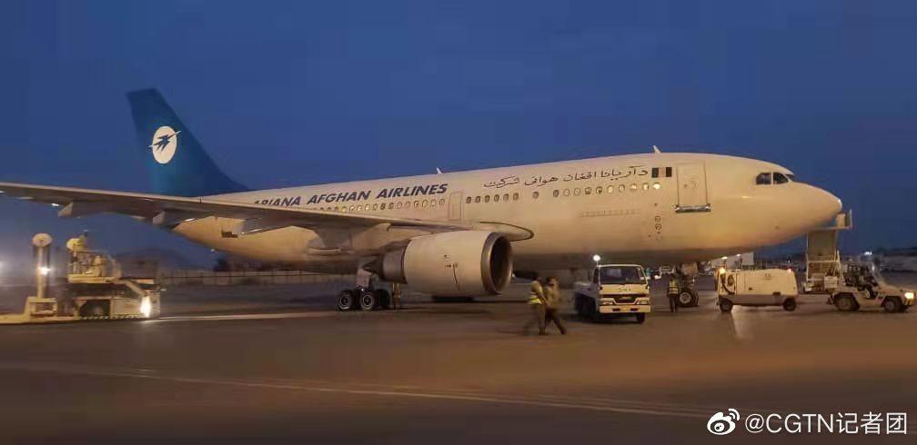 中国政府首批援阿物资抵达喀布尔 阿塔:雪中送炭_图1-1