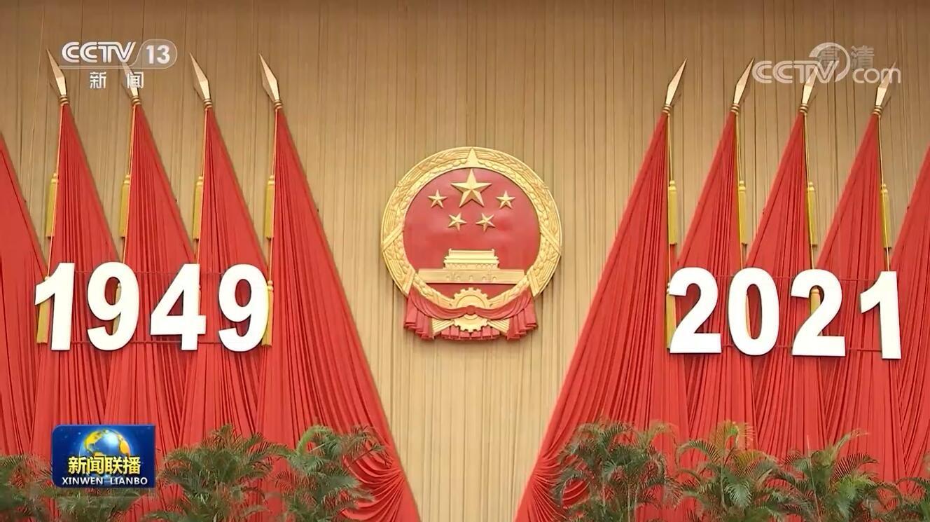 中国国务院举行国庆招待会_图1-3
