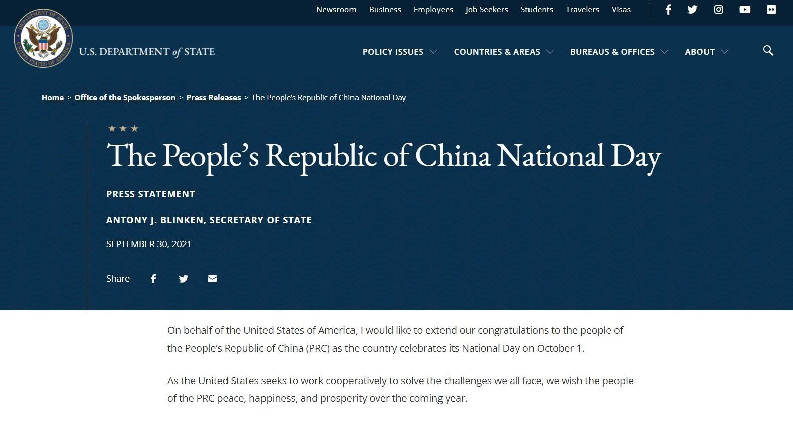 美国务卿布林肯发声明祝贺中华人民共和国国庆_图1-1
