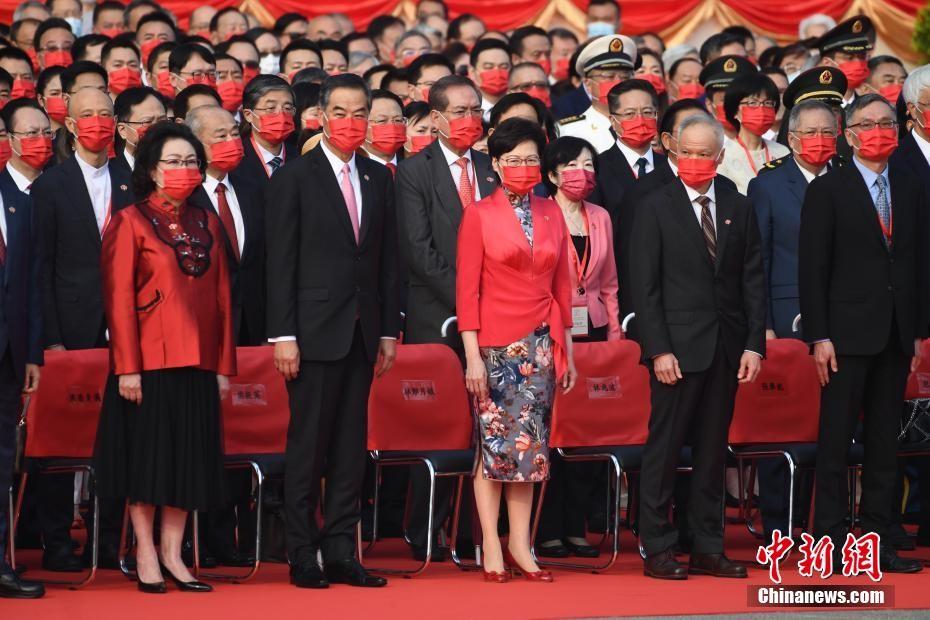 香港举行庆祝新中国成立72周年升旗仪式和国庆酒会_图1-1