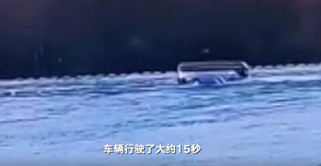 最后1名遇难者已打捞上岸 河北班车坠河画面曝光