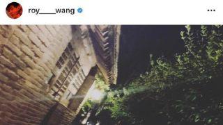 王源波士顿求学晒夜景:你那边的天亮了吧?