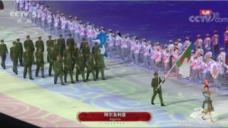 军运会为啥没看到英国日本澳大利亚?看完这个你就明白了