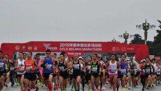 北京马拉松新纪录诞生 肯尼亚选手2小时07分06秒夺冠