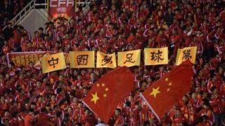 中国足协:暂缓各俱乐部和国内球员签署工作合同