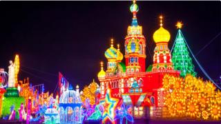 节日季玩什么?LuminoCity璀璨星城嘉年华灯展 美妙的视觉盛宴
