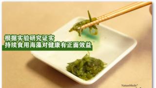 """【注意】每天拿它当晚餐,18岁少女竟""""吃""""出胃癌癌前病变!"""