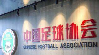 中超新政公布:国内球员税前顶薪一千万元 国脚上浮20%