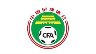 中国揭晓2021年世俱杯和2023年亚洲杯承办城市