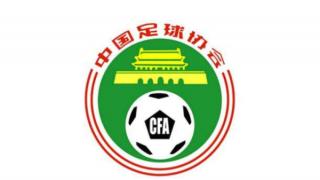 中国足协:中国不再举办女足奥预赛 改在悉尼进行