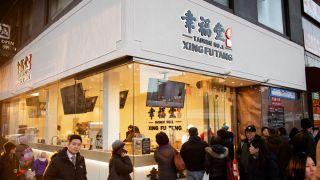 纽约幸福堂旗舰店于2月2日正式举行Grand Opening法拉盛盛大开幕