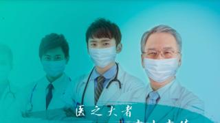 """马云鼓励更多医生参与""""海外华人在线健康咨询平台""""支持海外华人抗疫"""