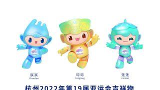 杭州亚运会吉祥物发布 形象源自三大世界遗产