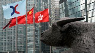 网易也秘密提交在香港二次上市申请?回应称不予置评