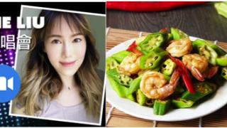 【朋友圈食谱】用美食感谢母亲 开胃健康食谱分享