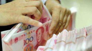 """中国居民存款减近¥8000亿 数据显示""""报复性存款""""未出现"""