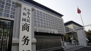 中国商务部:暂停以市场采购贸易方式出口防疫物资