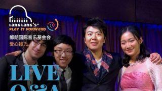 郎朗国际音乐基金会线上音乐会五月启动  每周五将音乐传递