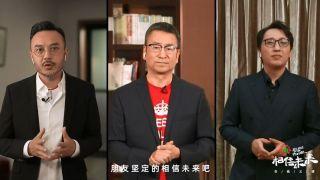 相信未来义演重磅来袭 美国中文电视本周开播