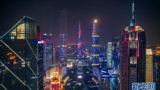 中国发布30条金融政策支持粤港澳大湾区建设