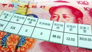 中国2019年平均工资出炉 6大行业年薪超¥10万