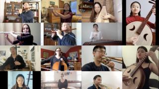 巴德学院中美学生 跨越国界与时差远程合奏《康定情歌》