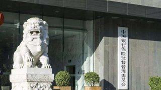 中国银保监会:今年制定15项支持粤港澳大湾区建设工作计划