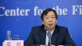 易纲:疫情并未打乱中国金融市场开放节奏