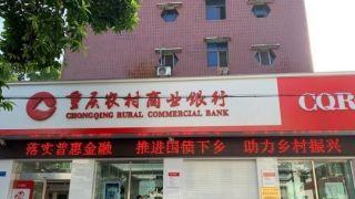 中国¥1万亿特别国债来了 怎么发行?老百姓能买吗?