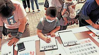 香港撑国安立法联合阵线:超214万市民参与支持