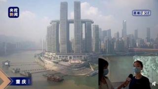 中国首座横向摩天楼将开放