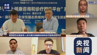张文宏为留美学生在线支招:哪里最空往哪里坐 下课赶快跑